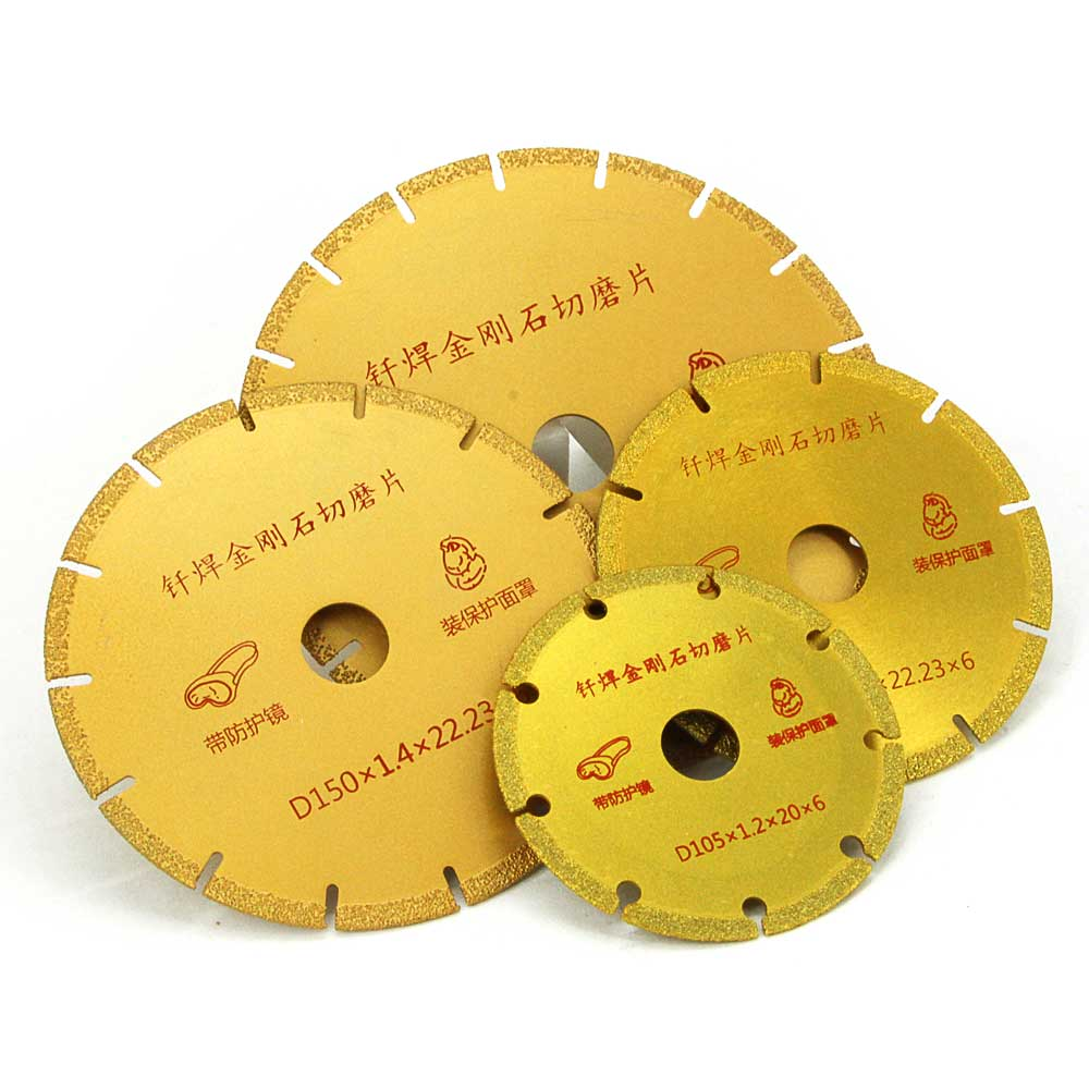 Brazed diamond dry slice cutting saw blade